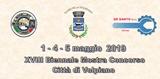 XVIII Biennale Mostra Concorso